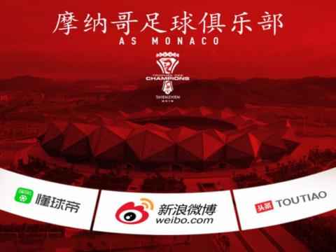 AS Monaco lança suas redes sociais na China
