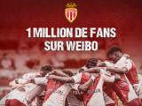 L'AS Monaco passe le million d'abonnés sur Weibo
