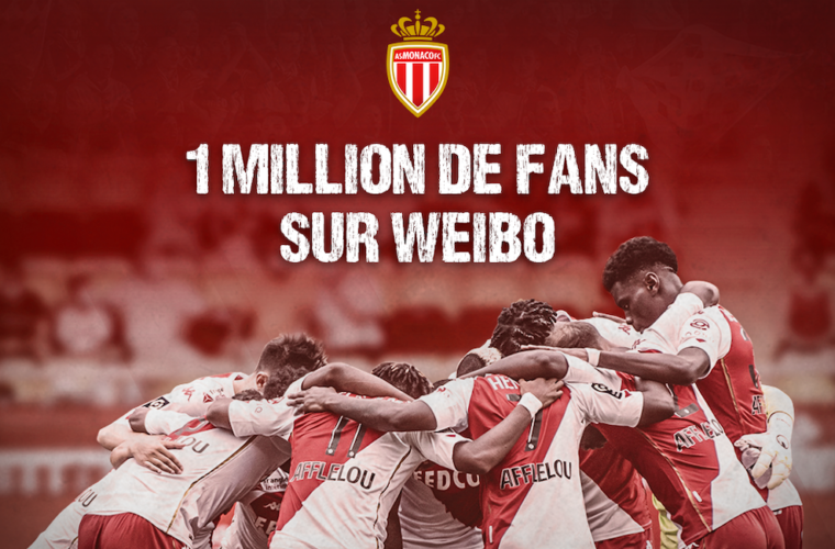 AS Monaco reaches a million fans on Weibo