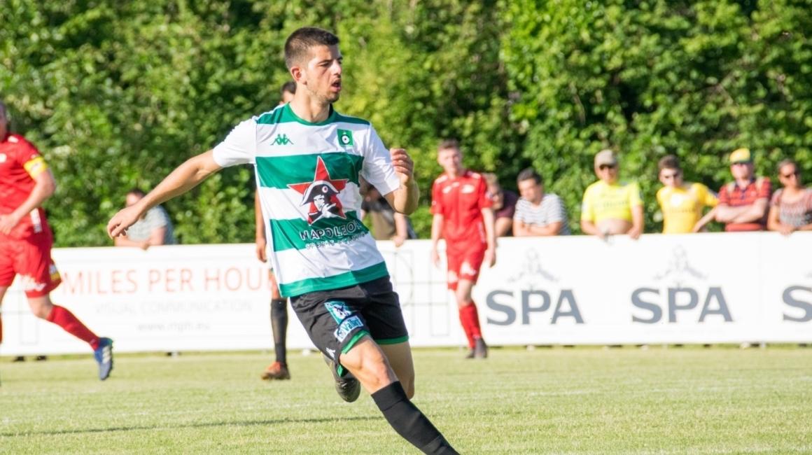 Adrien Bongiovanni prêté à Den Bosch