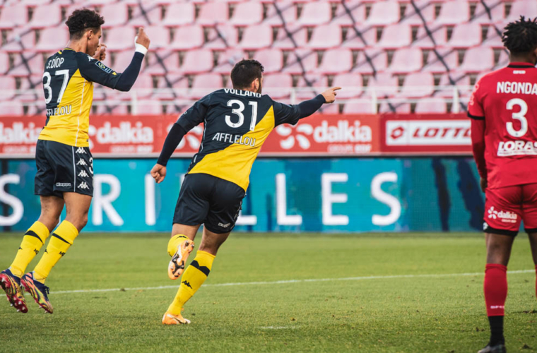 """Kevin Volland: """"It was important to win"""""""