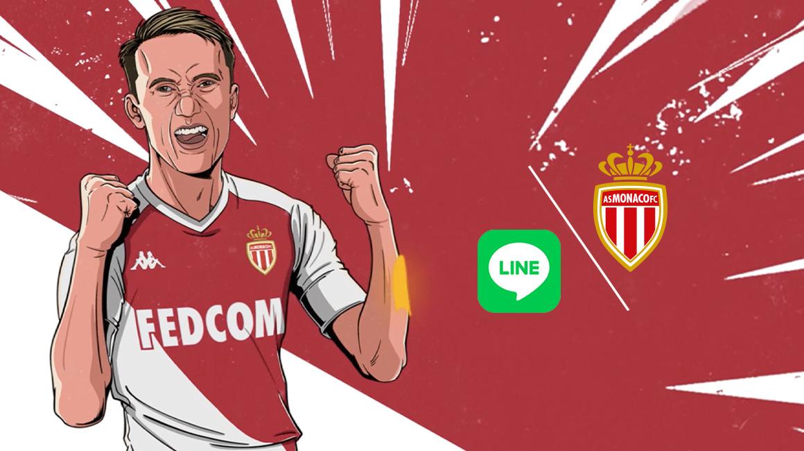 L'AS Monaco se lance sur LINE