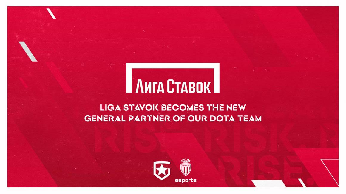 Liga Stavok Becomes the General Partner of Gambit Esports and AS Monaco Gambit