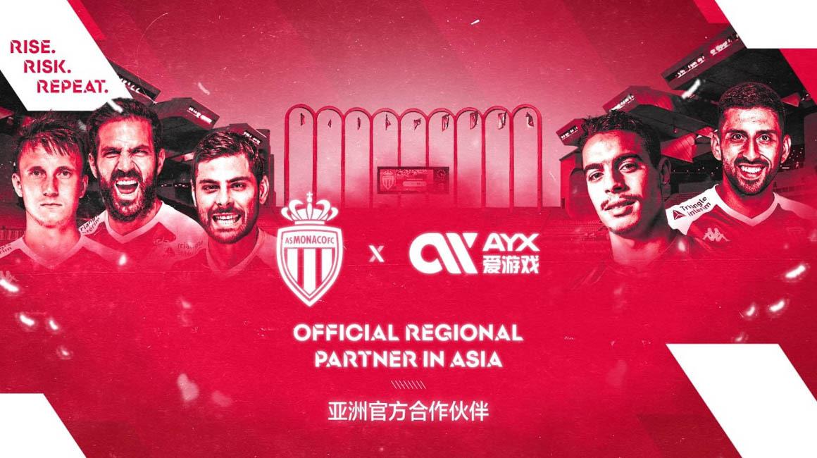 AYX devient partenaire régional officiel de l'AS Monaco en Asie
