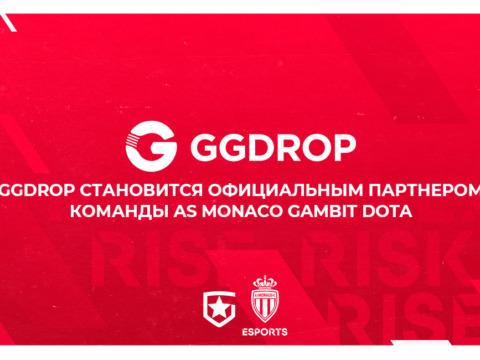 GGDROP становится Официальным партнером Gambit Esports и AS Monaco Gambit