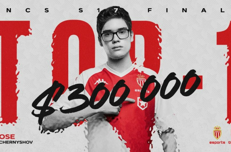 A First European title on Fortnite for AS Monaco Gambit