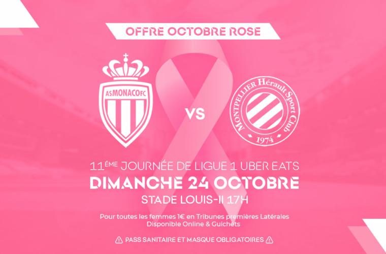 Places à 1€ pour les femmes contre Montpellier pour Octobre Rose